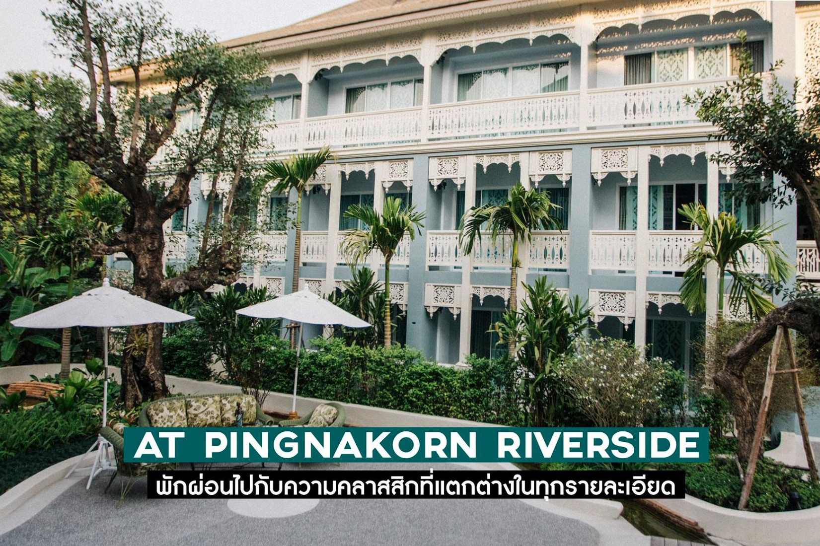 At Pingnakorn Riverside